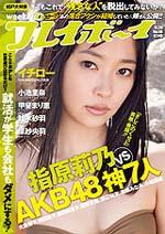 pb2010-48.jpg