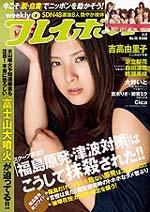 pb2011-15.jpg