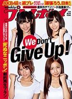 pb2011-16.jpg