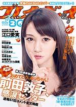 pb2011-26.jpg