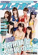 pb2011-34.jpg