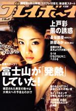 pb2007-08.jpg