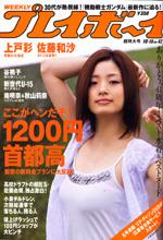 pb2007-42.jpg