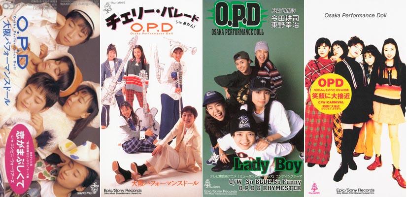 OPD-1994.jpg