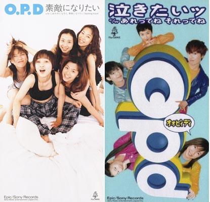 OPD-1996.jpg