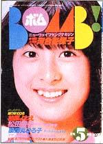 bomb-198105.jpg
