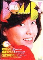 bomb-198106.jpg