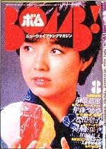bomb-198108.jpg