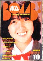 bomb-198110.jpg
