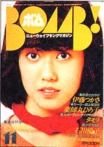 bomb-198111.jpg