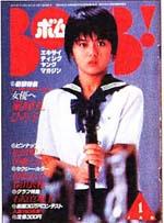 198201.jpg