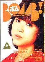 198202.jpg