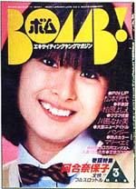 198203.jpg