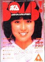 198205.jpg