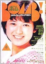 198208.jpg