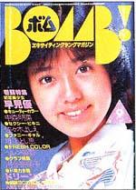 198209.jpg