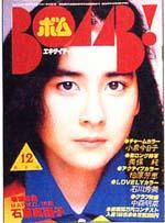 198212.jpg