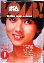 198301.jpg