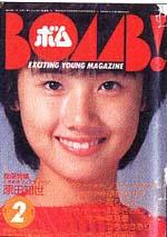 198302.jpg