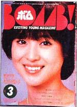 198303.jpg