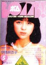 198305.jpg