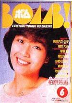 198306.jpg