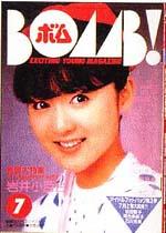 198307.jpg