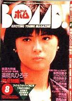 198308.jpg