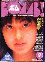 198309.jpg