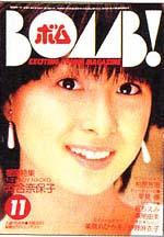 198311.jpg