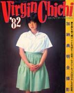 dxpb-chichi82.jpg
