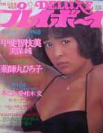 dxpb1981-12.jpg