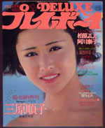 dxpb1982-04.jpg