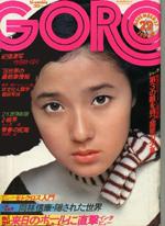 00GORO1975-22.jpg