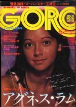 GORO1976-16.jpg