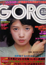 GORO1976-20.jpg