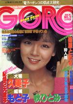 1980-02.jpg