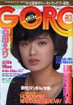 1980-05.jpg