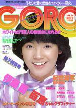 1980-09.jpg