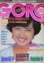 1980-19.jpg