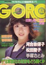 1980-20.jpg