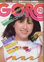 1980-22.jpg