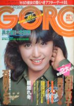 1981-01.jpg