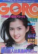1981-06.jpg