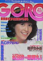 1981-14.jpg