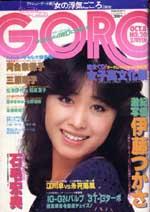 1981-20.jpg