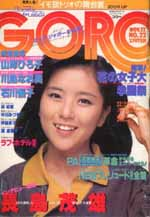 1981-22.jpg