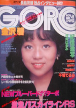 1981-23.jpg