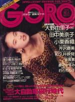 1990-04.jpg