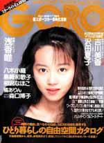 1990-05.jpg